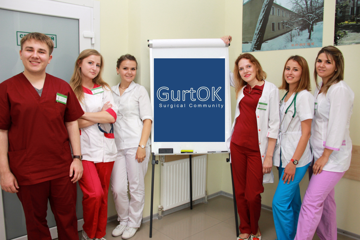 Ukrainian Surgical Tournament by the Students Surgical Scientific Society Gurtok