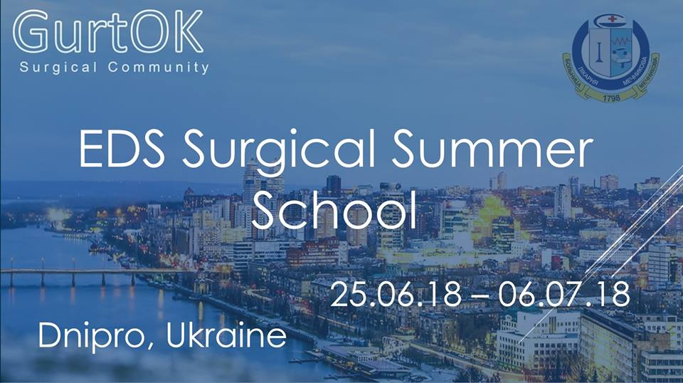 EDS Surgical Summer School at Mechnikov Hospital, Dnipro, Ukraine